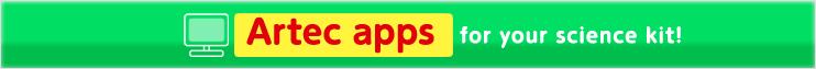 ArTec apps
